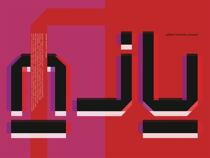 Dutch design legend Wim Crouwel | Graphicine