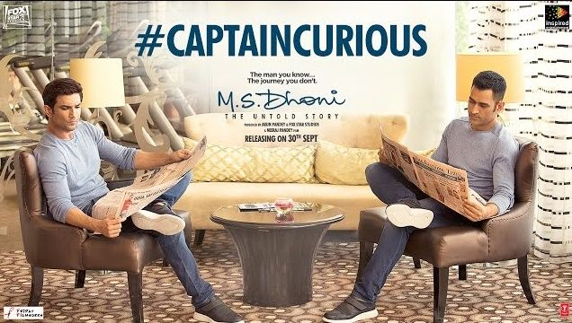 MS Dhoni is popular as Captain cool and he is not only the most successful captain of India but also he is one of the most loved ones. The release of his biopic is just a few days away and we are eagerly waiting for it.