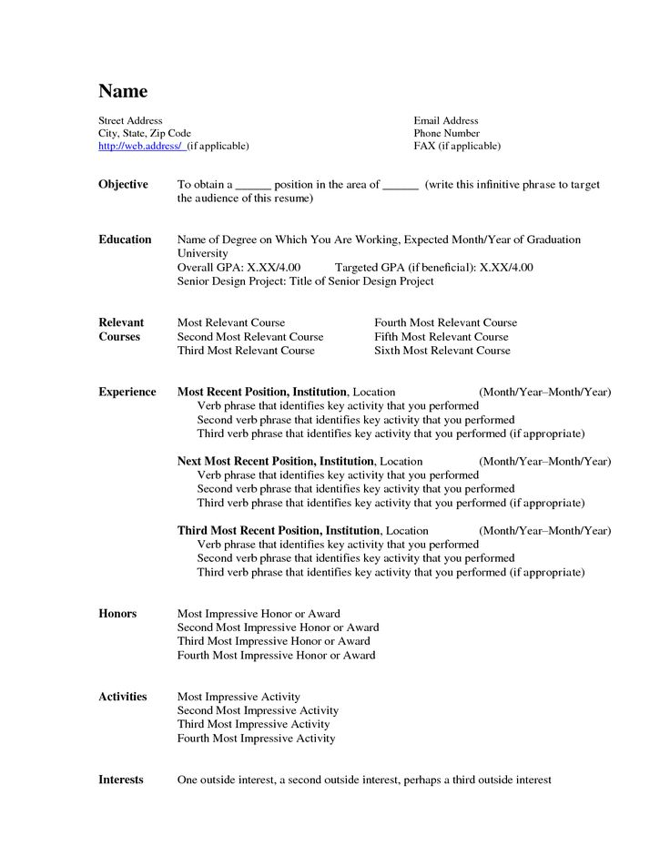 Best Word Resume Template Best Resume Format Examples Ideas On