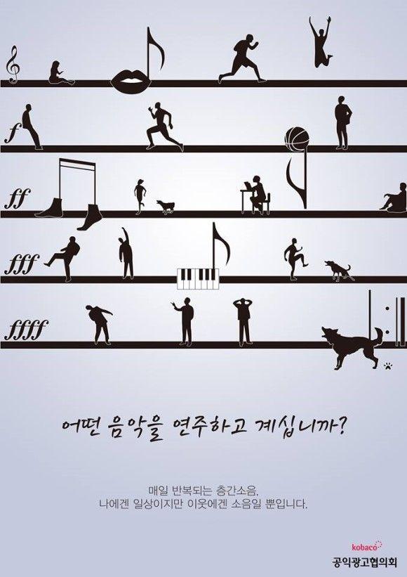 [ 2015 대한민국 공익광고제 ] 수상작 모아보기 ② / 기발한 공익광고 / 공익광고 공모전 : 네이버 블로그