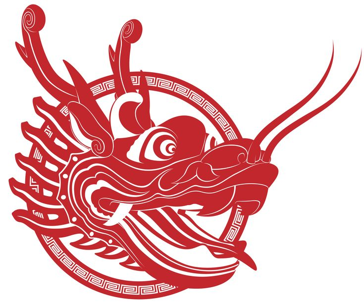 Copy Of Chinese New Year - Lessons - TES