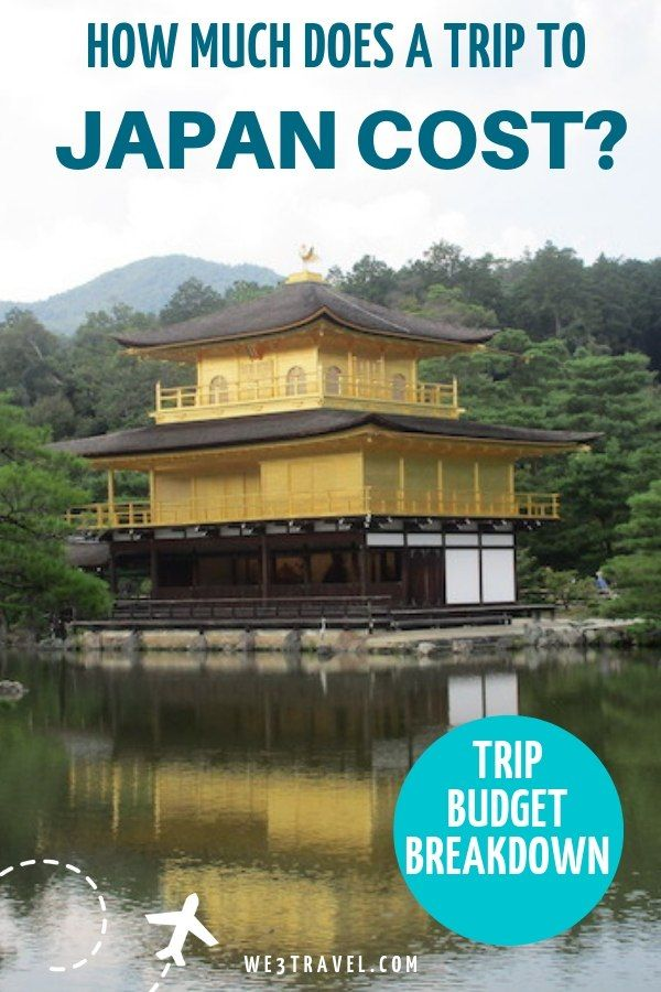 How Much Does A Trip To Japan Cost Maybe Not As Much As You Think Japan Travel Travel Destinations Asia Asia Travel