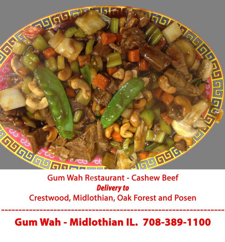 The Best Chinese Food in Midlothian Illinois.  Gum Wah Restaurant.  #delivery #Midlothian