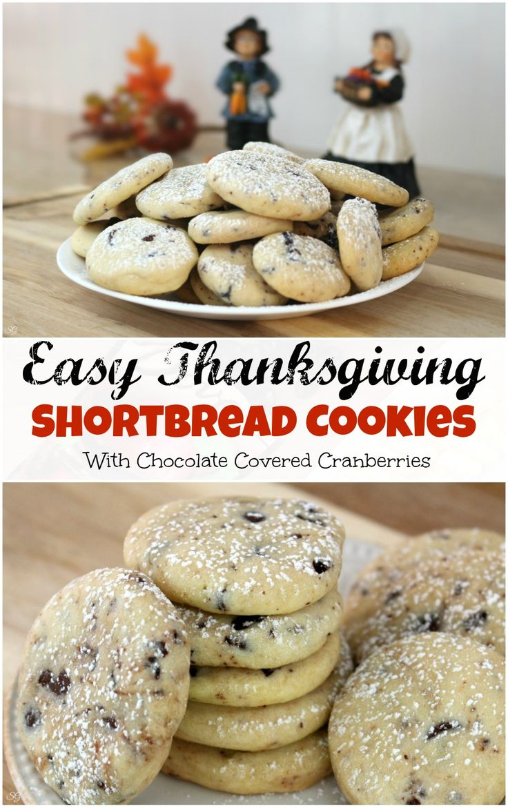 Chocolate cranberry shortbread cookies! This EASY recipe for shortbread cookies is loaded with chocolate covered cranberries. 4 ingredients and you're done! #CookieSwappinGood #SweetSquad