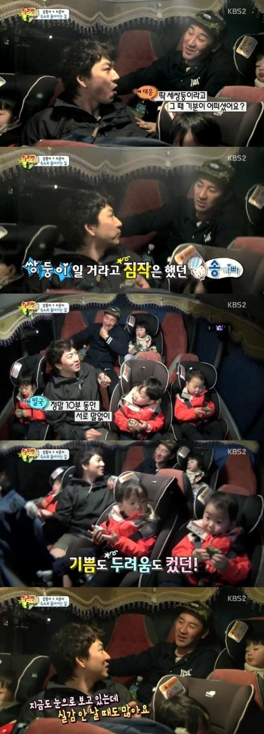 Song Il Gook Reveals How He Felt Upon Learning That He Had Triplets