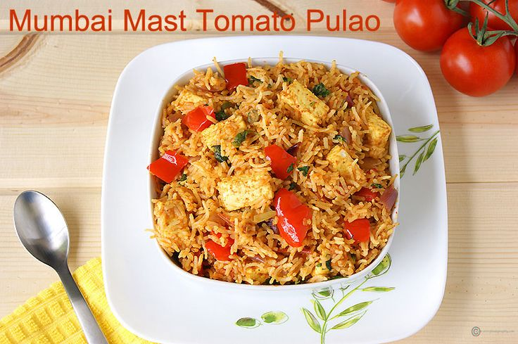 Mumbai Mast Tomato Pulao is a Mumbai street food style rice. It is very easy to make and is extremely delicious and flavorful.