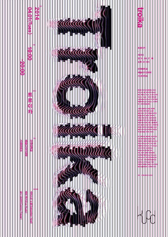Troika seminar poster