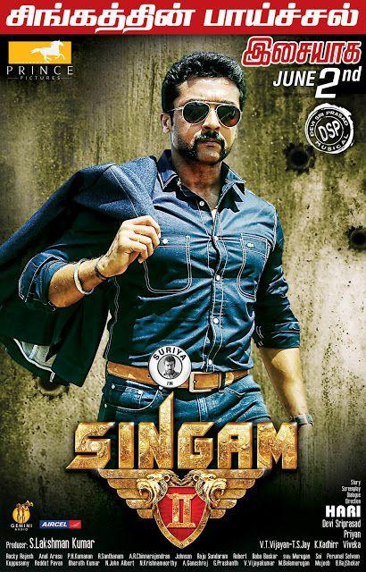 Watch Singam 2 (2013) Tamil Movie Online - Download ur Movies Online