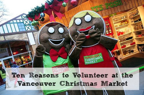 Top 10 Reasons to Volunteer at the Vancouver Christmas Market | Vancouver Christmas Market | 2014