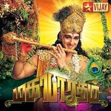 METAMORPHOSIS: analysing Mahabaratham....King Shanthanu and Ganga...