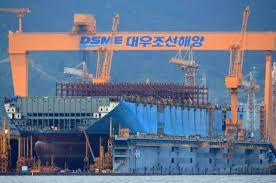 DSME obtains refund guarantee