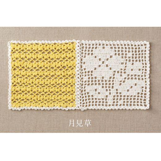 zakka collection [雑貨コレクション] ふんわりやさしい色でつなぐ 方眼編みと模様編みドイリーの会 フェリシモ