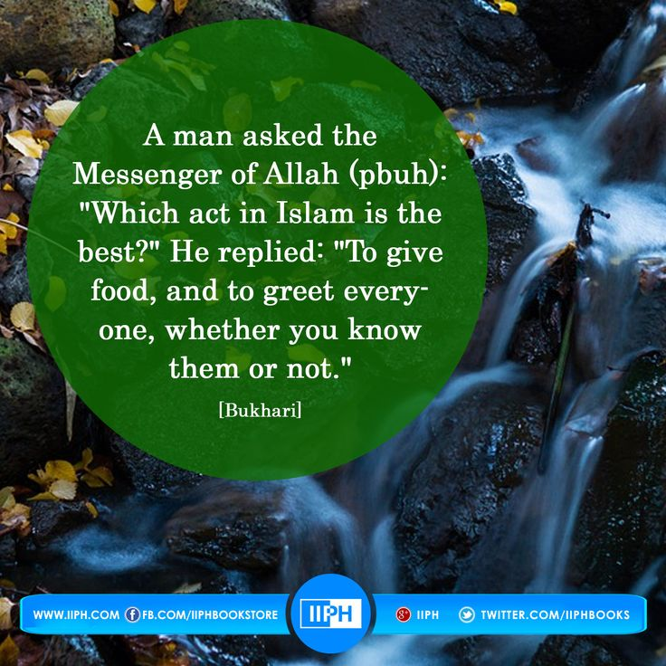 """A man asked the Messenger of Allah (pbuh): """"Which act in Islam is the best?"""" He replied: """"To give food, and to greet everyone, whether you know them or not."""" [Bukhari] For more beneficial reminders please visit www.IIPH.com"""
