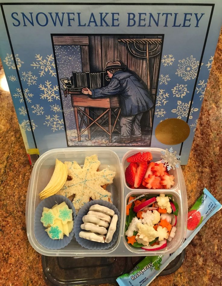 Keitha's Chaos: Story Themed Lunches