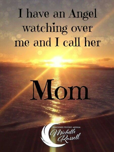 To my Mom who is watching us from above each day. I still miss you and Love you so very much!