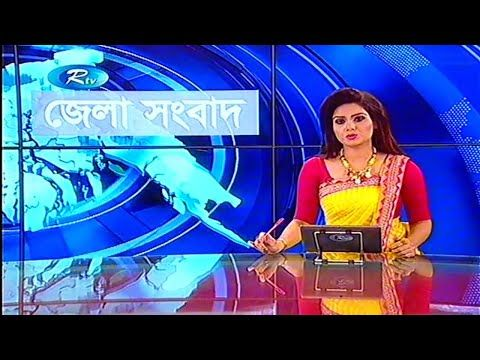 RTV Bangla News Today 11 July 2017 Bangladesh Latest News Today BD All N..