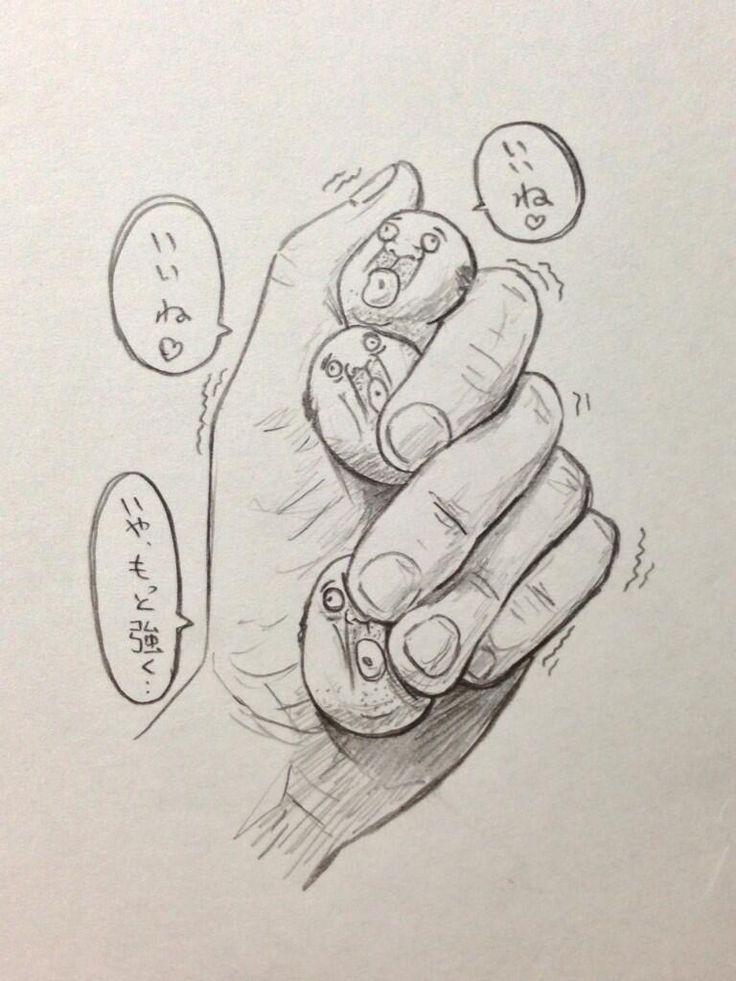 おじさん潰し⑤ pic.twitter.com/B3y2L5cEyV