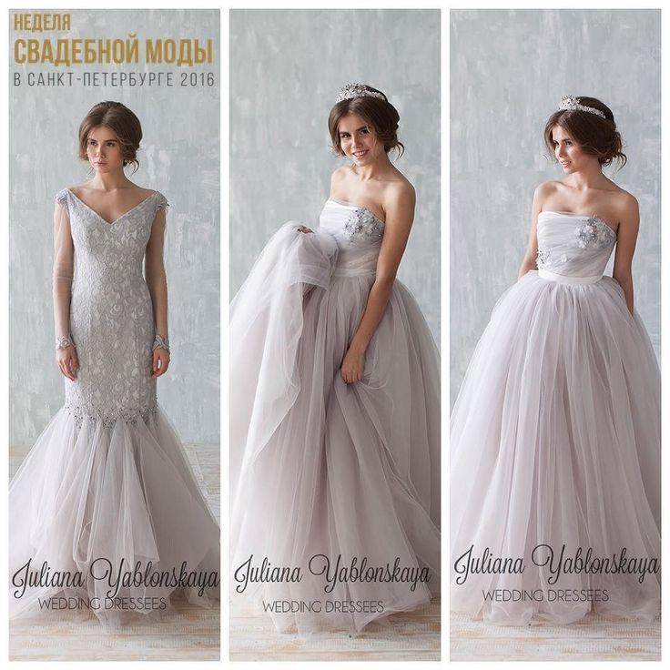 Яблонская платья