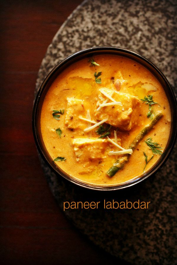 paneer lababdar recipe with step by step photos. paneer lababdar restaurant style recipe. paneer lababdar is a popular paneer gravy dish and can be found in the menu of many restaurants.