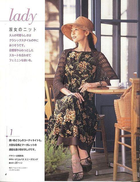 #crochet pattern books  #afs collection美编春夏  14 - ONE姐 - 纤手唯one的博客