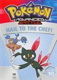 Pokemon Advanced Battle, Vol. 10: Hail to the Chef [DVD]