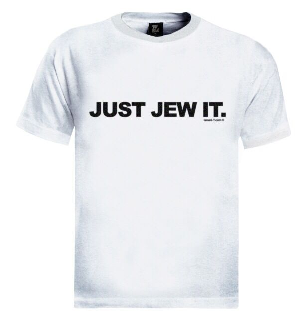 The new version of Nike just Jew it