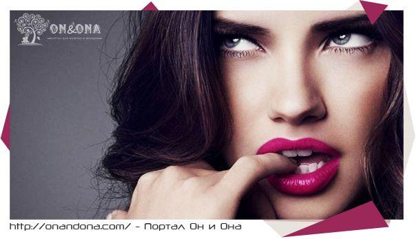 Как влияет женский флирт, на вашу личную жизнь? http://onandona.com/zhenskij-flirt/
