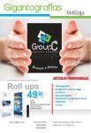 Gigantografías resolución 1440dpi - Akyanuncios.com - Publicidad con anuncios gratis en Ecuador