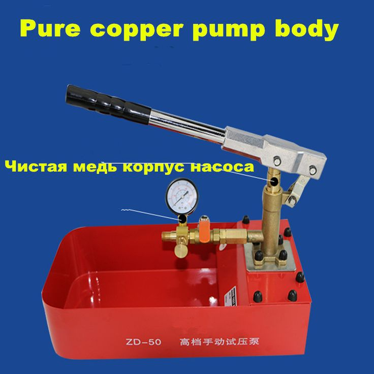 Free shipping 7.0MPA Full copper manual test pump pipe pressure test PPR water pipe test water machine to warm the leak detector