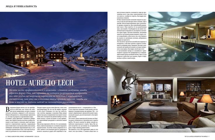 Hotel Aurelio Lech is the utmost contemporary luxury hotel located in Austrian Alps. Certainly, a perfect place for complete relaxing deep travel vacation.  http://www.novelvoyage.com/#!top-21-4l-hotels-autumn-winter-2015-16/xyivv #hotelaurelio #lech #austria #novelvoyage #deeptravel #alps #besthotels