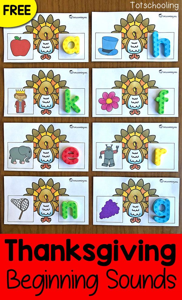 FREE printable Turkey themed cards for practicing beginning letter sounds. Great hands-on literacy activity for preschool and kindergarten for Thanksgiving!