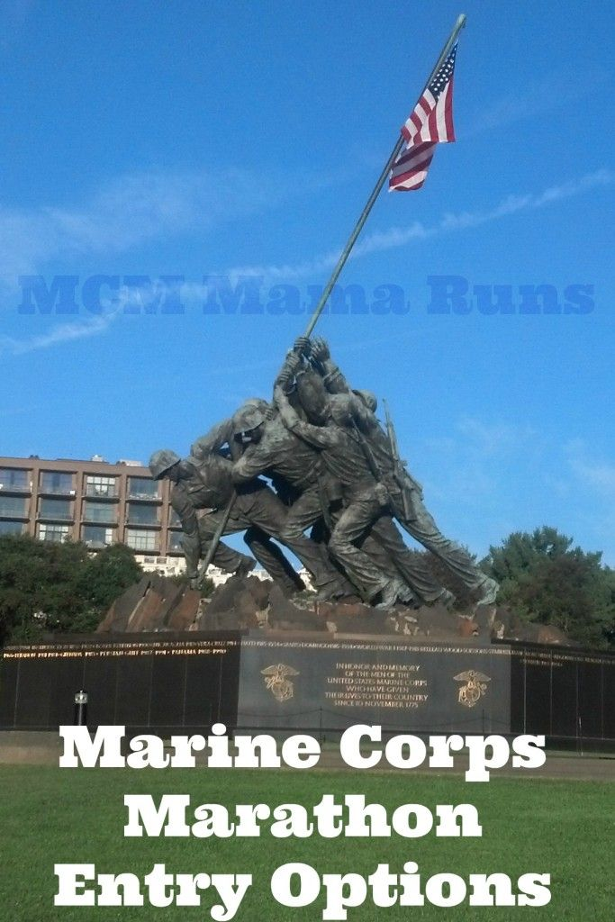 Marine Corps Marathon Entry Options - here are the five ways to make sure you will running MCM this fall!