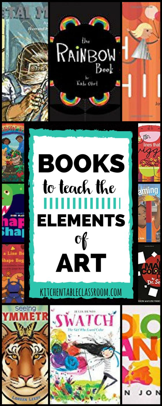 Books to teach the elements of art.
