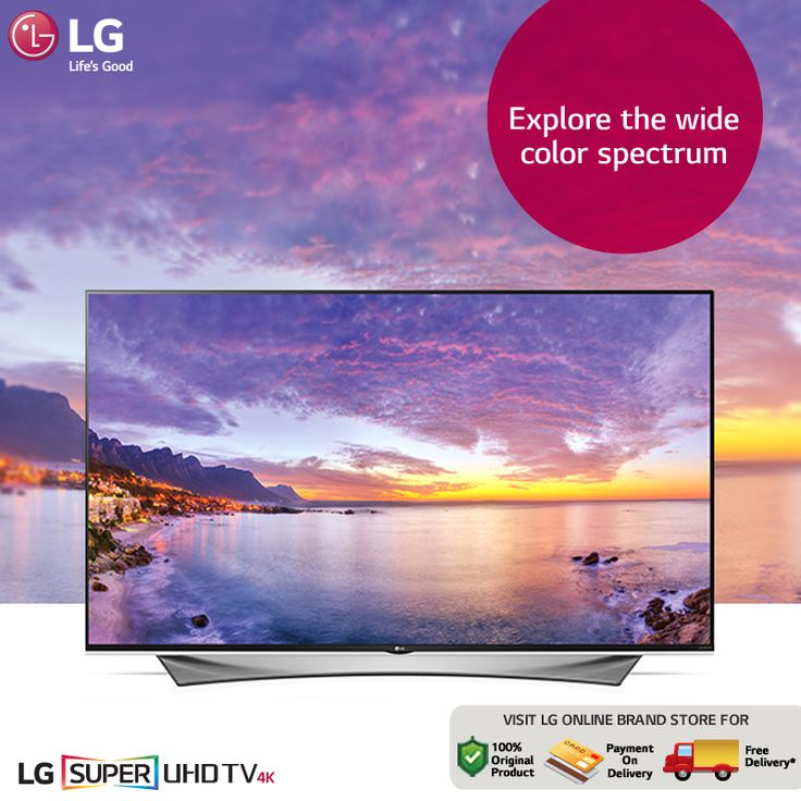 The sky paints a thousand colors during sunset so explore its beauty in #LG Super #UHD TV, a TV that lets the viewer watch each shade of the spectrum that used to be hidden on TV before. Buy now from LG #OnlineBrandStore.