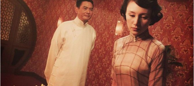 The Last Tycoon - directed by Jing Wang #CIFFL2013