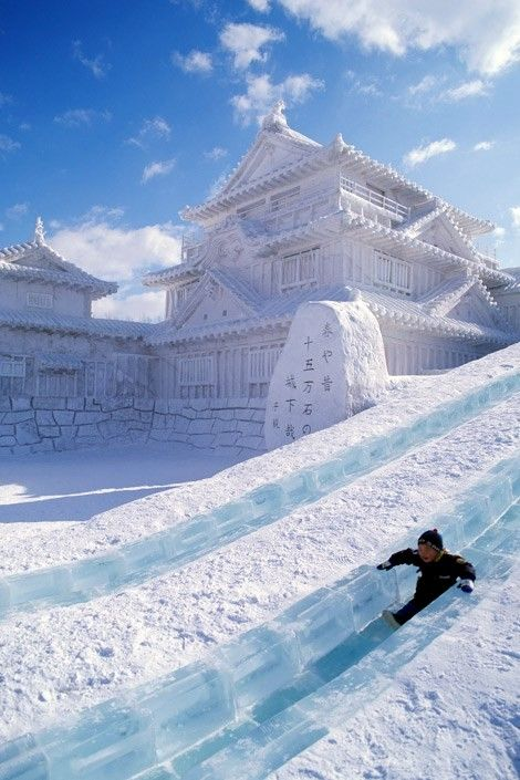Ice castle and slide - Sapporo Japan