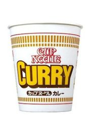 Nissin noodle cup - Curry