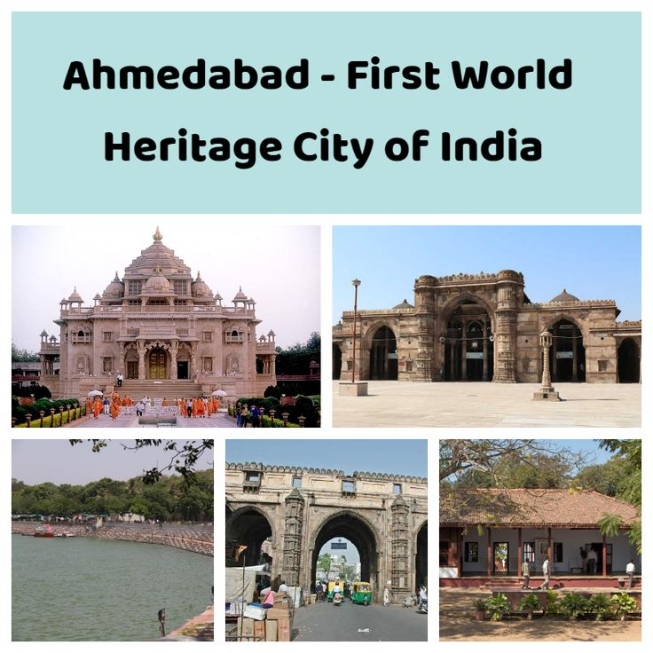 Recently #Ahmedabad, declared India's first #WorldHeritageSite. According to Ruchira Kamboj, India's permanent representative to #UNESCO announce this news. On this occasion we have brought to you best #places to visit in Ahmedabad that will make your #tour memorable and relaxing. #Hoteldekho