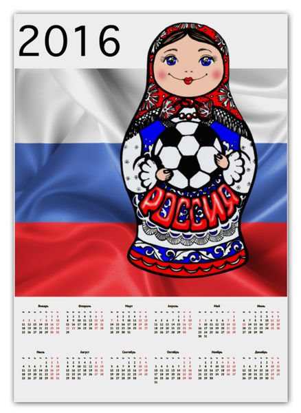 "Календарь А2 ""Русская матрешка"" от theirenemen"