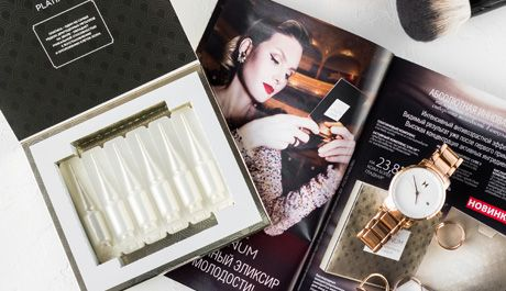 ЗДЕСЬ КРУТО: Дарим подарки читателям журнала Faberlic Style!