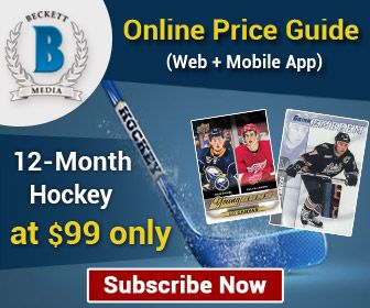 Save 25% on 12 Months Hockey Online Price Guide (Web + Mobile App) Subscription. Offer Price: $99 | SportsCardsCart