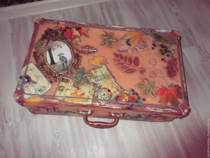 """Купить Чемодан Осенний... """"поцелуй"""" - чемодан, осень, осенние листья, старые письма, осенний пейзаж"""