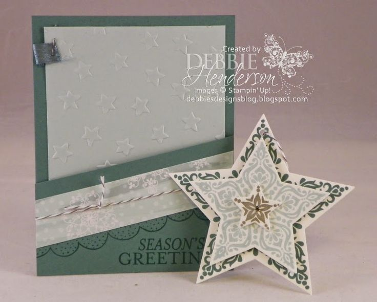 Debbie's Designs: Control Freaks Swap Card!