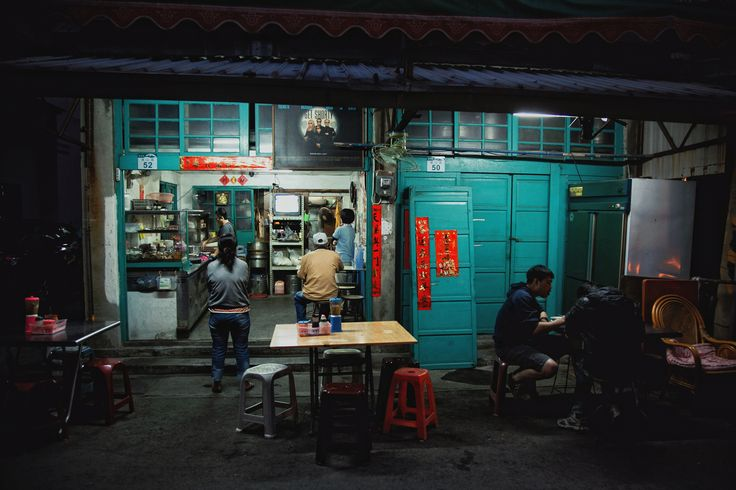 The Taiwan snack shop - null