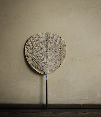 uchiwa is a handcrafted japanese fan   a perfect tool