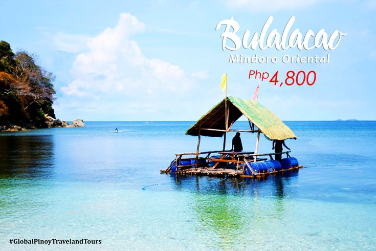 BULALACAO MINDORO FOR ONLY Php4,800