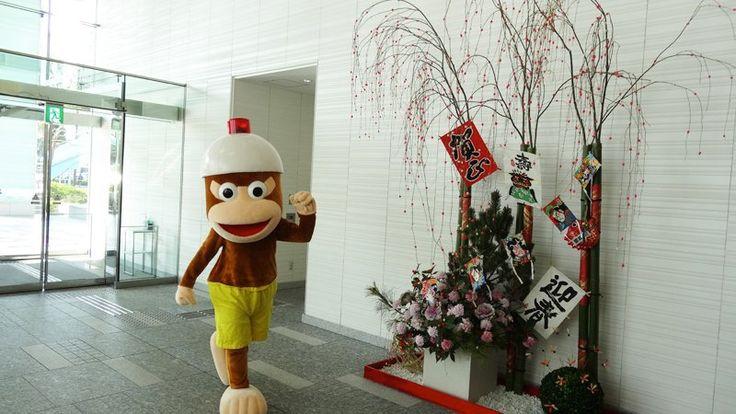 Per l'oroscopo cinese questo è l'anno della scimmia e Sony stuzzica i fans di Ape Escape con una immagine