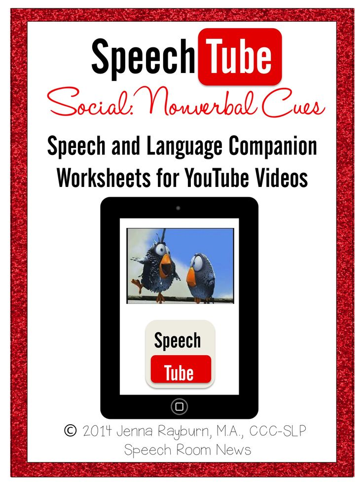 Speech Tube: Nonverbal Social Skills. One week I pulled out my iPhone and let them watch a popular You Tube clip. After 3 minutes of laughing and watching clips, I was able to get them to work for the next 30 minutes on our speech and language goals. Since then, I've been finding ways to spark their interest with clips!