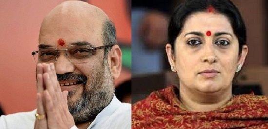 #Amit #Shah and #Smriti #Irani will contest for #Rajya #Sabha election from #Gujarat http://www.gujaratheadline.com/amit-shah-and-smriti-irani-will-contest-for-rajya-sabha-election-from-gujarat/