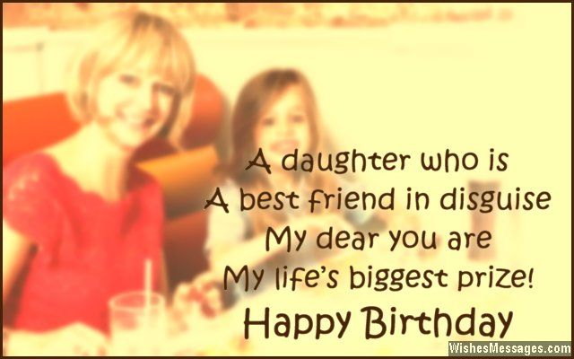 My Best Friend Is My Daughter Quotes: A Daughter Who Is A Best Friend In Disguise